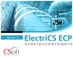 ElectriCS ECP