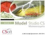 Model Studio CS Молниезащита