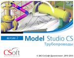 Model Studio CS Трубопроводы