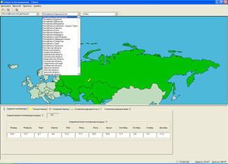 Рабочее окно встроенного модуля «Строительная климатология» соответствующего СНиП 23-01-99