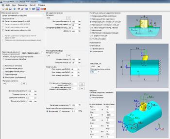 Ввод исходных данных и параметров конструкции