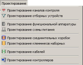 Пользовательские команды