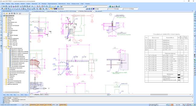 Рис. 1. Пример оформления чертежа в программе nanoCAD СПДС