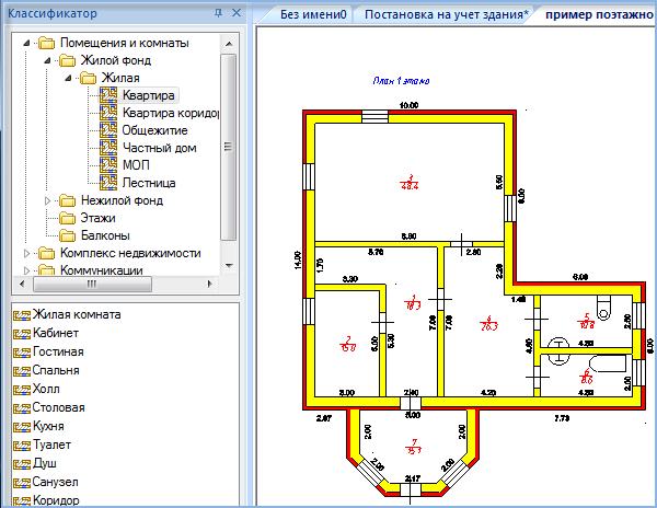 Поэтажный план, построенный при помощи классификатора и библиотеки шаблонов