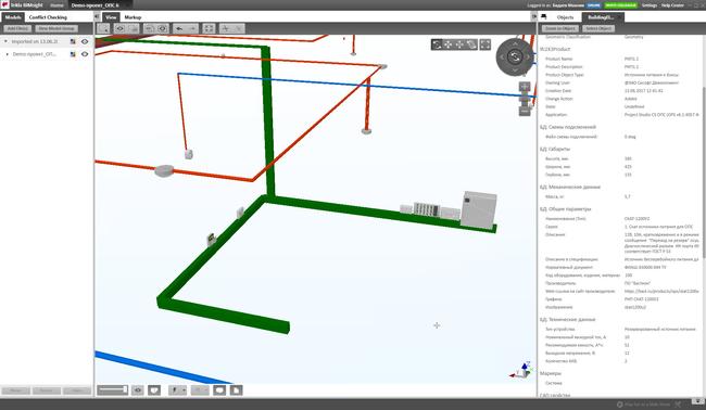 Project StudioCS ОПС. Модель системы в формате IFC