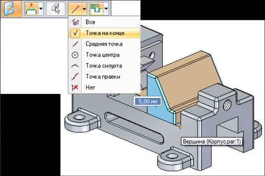 Рис. 34. Синхронное редактирование детали в сборке с использованием характерных точек
